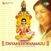 Lata Dhyaneswar Mauli Marathi Songs