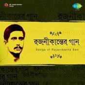 Songs Of Rajanikanta Sen Cd 1 Songs