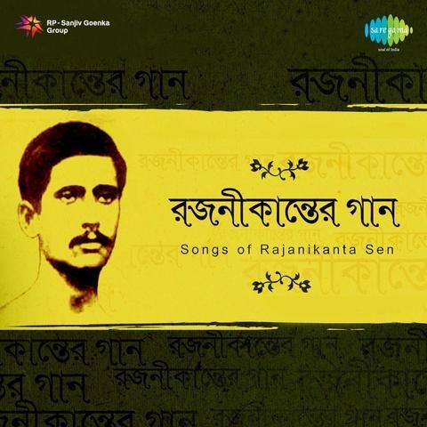 Best Of Rajanikanta Sen Hd Songs Jukebox