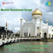 Muslim Devotional - Prahlad Shinde And Chorus Songs