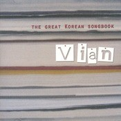 The Great Korean Songbook Songs