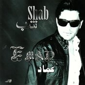 Shab Songs