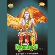 Moover Thevaram Vol-1 Songs
