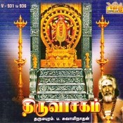 Thiruvasagam - Vol 1 To 6 (Dharmapuram P. Swaminathan) Songs
