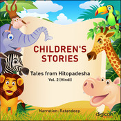 Children's Stories-Tales From Hitopadesha-Vol-2(Hindi) Songs