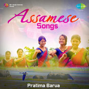 Assamese Songs Pratima Barua Songs
