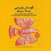 Gosan Parsi 7: Some Examples Of The Melodious Tale In Iran Songs