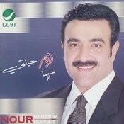 Nour Hayati Songs