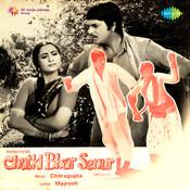 Chutki Bhar Senur Songs