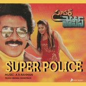 Super Police (Original Motion Picture Soundtrack) Songs