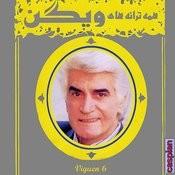 Viguen 6 - Persian Music Songs