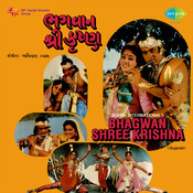 Bhagwan Shree Krishna Songs