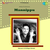 Mannippu Songs