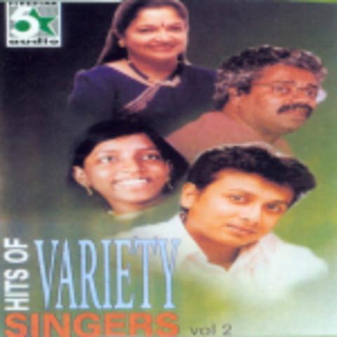 manam virumbuthe unnai tamil movie mp3 songs free download