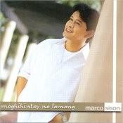 Maghihintay Na Lamang Songs