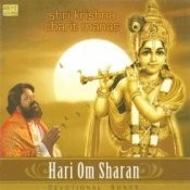 Shri Krishan Charit Manas Part -1 MP3 Song Download- Shri Krishna