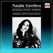 Russian Piano School. Natalia Gavrilova Songs