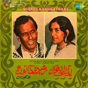Muqabila Nasihat Naat Songs