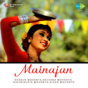 Mainajan Songs
