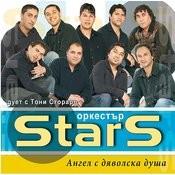 Angel S Dyavolska Dusha Songs