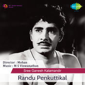 Randu Penkuttikal Songs