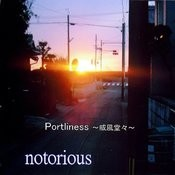Portliness Song
