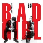 Bad Girl (Feat. Ray Hill & 2deep & J Flow & 박유라 & Jd) Song