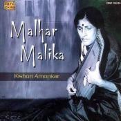 Kishori Amonkar - Malhar Malika Vol 1 Songs
