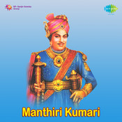 Manthiri Kumari Songs