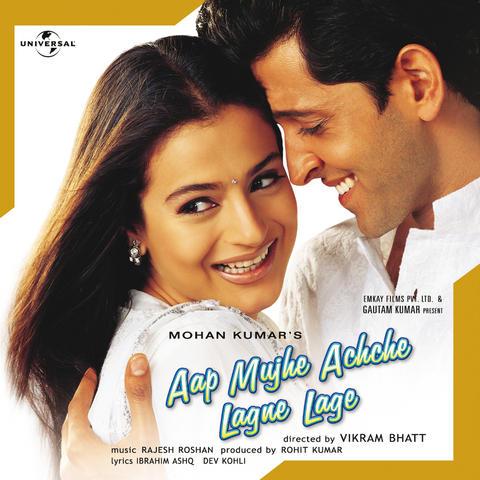 Aap Mujhe Achche Lagne Lage (2002) MP3 Songs Download