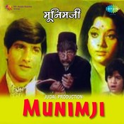 Munimji Songs