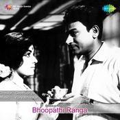 Bhoopathi Ranga Songs