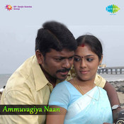 Unnai Saranadainthen Song
