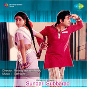Sundari Subbarao Songs