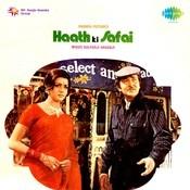 Haath Ki Safai Songs