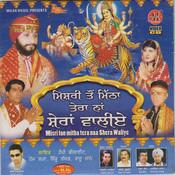 Misri Ton Mitha Tera Naa Shera Waliye Songs