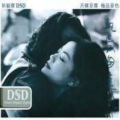 Zhi Mi Bu Hui Songs