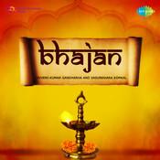 Triveni - Sandhya,  Pratima And Arati Songs