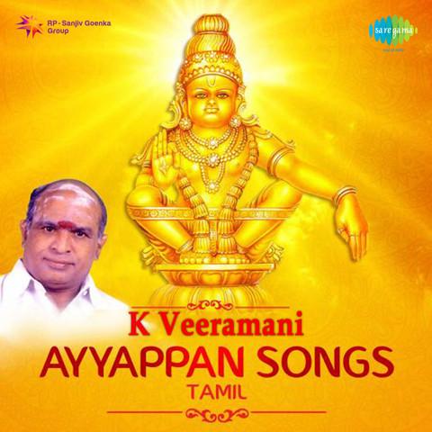 Ayyappan Songs K Veeramani Tml Songs Download: Ayyappan