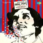 Nirmala Bhabamurty Songs