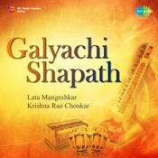 Galyachi Shapath Songs