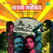 Behula Lakhindar Songs