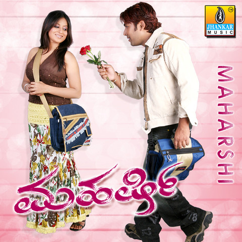 Telugu Video Songs - Times of India
