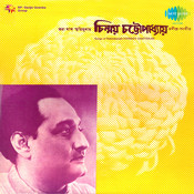 Tagore Songs By Chinmay Chatterjee Songs