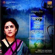 Akash Pane Haat Baralem Songs