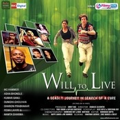 Will To Live Songs