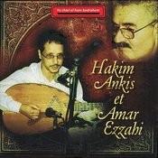 Ya Chari El Ham Bedrahem Songs