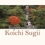 Kojo-No-Tsuki Songs