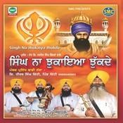 Singh Na Jhukaiya Jhukde Songs