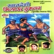 Khandeshi Bhilau Thumka Songs